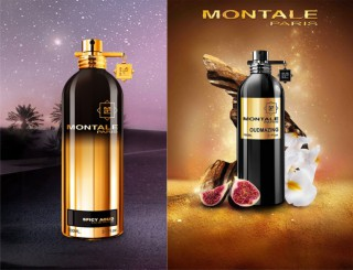 Spicy Aoud и Oudmazing от Montale